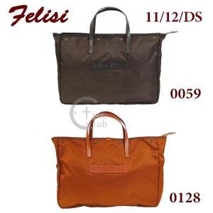 Felisi ビジネスバッグ フェリージ ブリーフケース 11/12-DS 0059 0128 ナイロン バッグ|timeclub