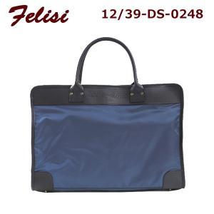Felisi フェリージ ビジネスバッグ ブリーフケース 12/39-DS-0248 MARINO L.BLUE メンズ|timeclub