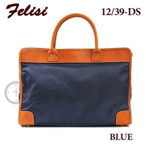 Felisi ビジネスバッグ フェリージ バッグ 12/39-DS 0045 ブルー|timeclub