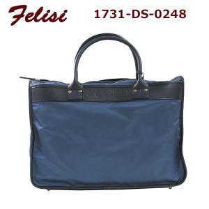 Felisi フェリージ ビジネスバッグ ブリーフケース 1731-DS-0248 MARINO L.BLUE メンズ|timeclub