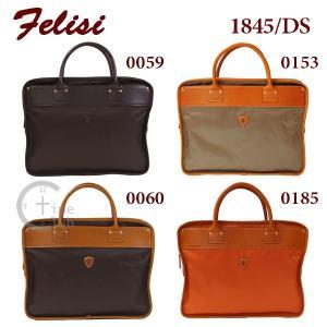 Felisi ビジネスバッグ フェリージ ブリーフケース 1845/DS 0059 0060 0153 0185 メンズ|timeclub