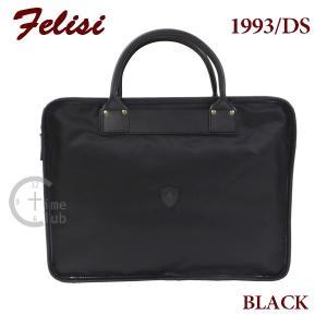 Felisi ビジネスバッグ フェリージ ブリーフケース 1993/DS 0041 ブラック|timeclub