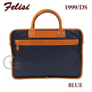 Felisi ビジネスバッグ フェリージ ブリーフケース 1999/DS 0045 ブルー|timeclub