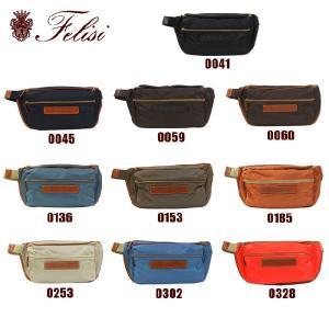 Felisi (フェリージ) ウエストバッグ ウエストポーチ ヒップバッグ 427-DS 0041 0045 0059 0060 0136 0153 0185 0253 0302 0328 メンズ レディース|timeclub