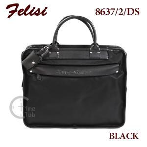 Felisi ビジネスバッグ フェリージ ブリーフケース 8637/2/DS 0041 ブラック|timeclub