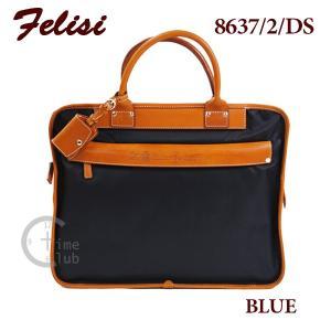 Felisi ビジネスバッグ フェリージ ブリーフケース 8637/2/DS 0045 ブルー|timeclub
