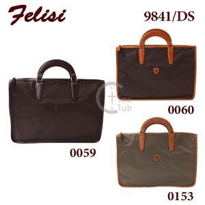 Felisi ビジネスバッグ フェリージ バッグ 9841/DS 0059 0060 0153|timeclub