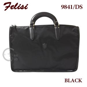 Felisi ビジネスバッグ フェリージ バッグ 9841/DS 0041 ブラック|timeclub