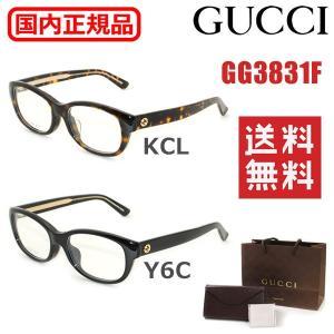 国内正規品 GUCCI (グッチ) メガネ 眼鏡 フレーム のみ GG3831F KCL Y6C メンズ レディース アジアンフィット|timeclub