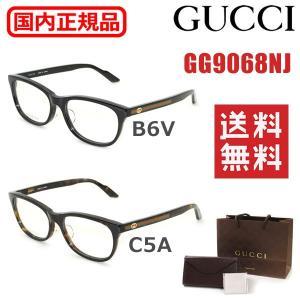 国内正規品 GUCCI (グッチ) メガネ 眼鏡 フレーム のみ GG9068NJ B6V C5A メンズ レディース アジアンフィット|timeclub