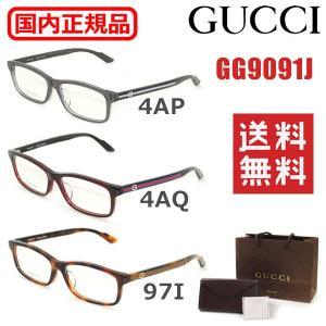 国内正規品 GUCCI (グッチ) メガネ 眼鏡 フレーム のみ GG9091J 4AP 4AQ 97I メンズ レディース アジアンフィット|timeclub
