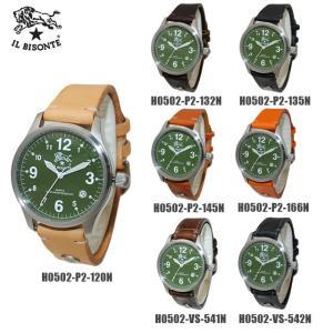 IL BISONTE (イルビゾンテ) 時計 腕時計 H0502-P2 120N 132N 135N 145N 166N 541N 542N メンズ レディース イル ビゾンテ|timeclub