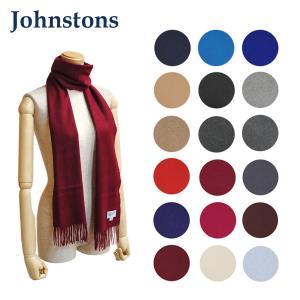 2017-18秋冬入荷!Johnstons ジョンストンズ ...