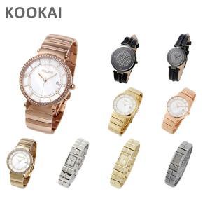 選べる9種類-2! KOOKAi (クーカイ) 腕時計 1619 1621 1623 1624 1678 レディース ウォッチ 時計|timeclub