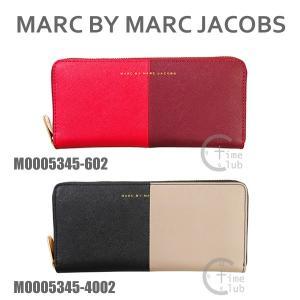 MARC BY MARC JACOBS (マークバイマークジェイコブス) 財布 長財布 M0005345 602 4002 レザー レディース ラウンドファスナー|timeclub