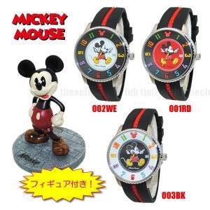 決算価格  MICKY MOUSE (ミッキーマウス) 時計 腕時計 ウォッチ&フィギュア プレミアムセット DISNEY ディズニー|timeclub