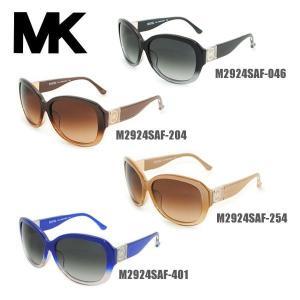 国内正規品 MICHAEL KORS (マイケルコース) サングラス M2924SAF ETTA 046 204 254 401 アジアンフィット メンズ レデ|timeclub
