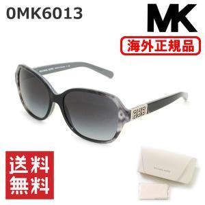 MICHAEL KORS (マイケルコース) サングラス 0MK6013 302011 グローバルモデル レディース UVカット ブランド|timeclub