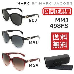 国内正規品 MARC BY MARC JACOBS (マークバイ マークジェイコブス) サングラス MMJ498FS 807 M5U アジアンフィット UVカット レディース