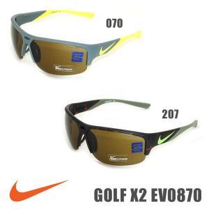 国内正規品 NIKE(ナイキ) サングラス GOLF ゴルフ X2 EV0870 070 207 メンズ レディース スポーツ アジアンフィット|timeclub