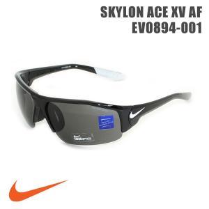 国内正規品 NIKE(ナイキ) サングラス SKYLON ACE XV AF EV0894-001 メンズ レディース スポーツ|timeclub
