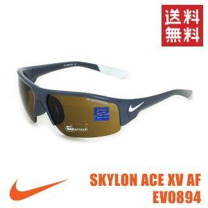 【国内正規品】 NIKE(ナイキ) サングラス SKYLON ACE XV AF EV0894 002 メンズ レディース スポーツグラス|timeclub