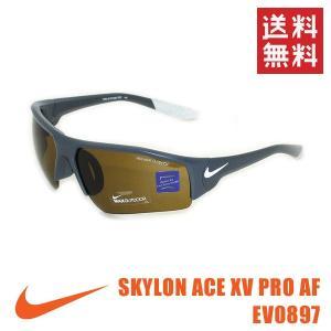 【国内正規品】 NIKE(ナイキ) サングラス SKYLON ACE XV PRO AF EV0897 002 メンズ レディース スポーツグラス|timeclub