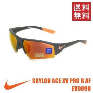 【国内正規品】 NIKE(ナイキ) サングラス SKYLON ACE XV PRO R AF EV0898 208 メンズ レディース スポーツグラス|timeclub