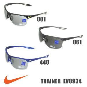 国内正規品 NIKE(ナイキ) サングラス TRAINER EV0934 001 061 440 メンズ レディース スポーツ|timeclub
