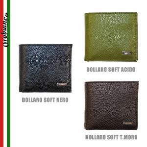 OROBIANCO オロビアンコ FIRIPPO-L 財布 二つ折り財布 メンズ DOLLARO SOFT NERO T.MORO ACIDO timeclub