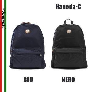 OROBIANCO オロビアンコ Haneda-C BLU NERO リュック バックパック バッグ リュックサック メンズ ナイロン|timeclub