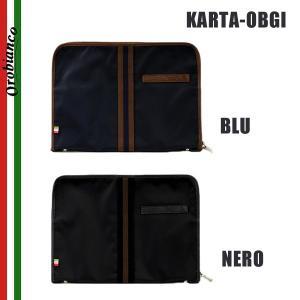 OROBIANCO オロビアンコ KARTA-OBGI BLU NERO クラッチバッグ メンズ|timeclub