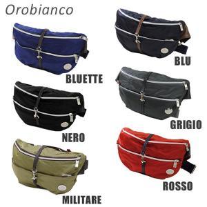 OROBIANCO オロビアンコ Rubata-B-01 BLU BLUETTE GRIGIO NERO ROSSO ウエストバッグ ボディバッグ  ショルダーバッグ メンズ ナイロン|timeclub