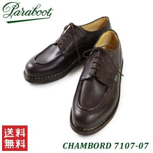 パラブーツ シャンボード ブラウン 710707 7107 07 Paraboot CHAMBORD...