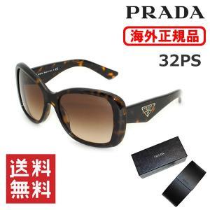 PRADA (プラダ) サングラス 0PR 32PS 2AU...
