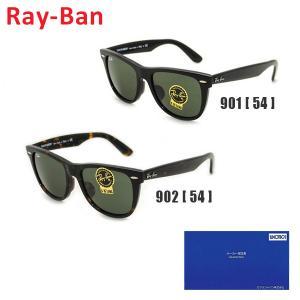 aecd5cbd88f23c 国内正規品 RayBan Ray-Ban (レイバン) サングラス WAYFARER ウェイファーラー RB2140F-901-54 RB2140F- 902-54 フルフィットモデル メンズ レディース