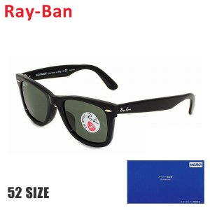 国内正規品 RayBan Ray-Ban (レイバン) サン...