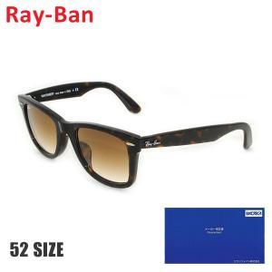 788f93629dabaa 国内正規品 RayBan Ray-Ban (レイバン) サングラス RB2140F-902/51-52 WAYFARER ウェイファーラー  フルフィット メンズ レディース