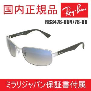 国内正規品 RayBan Ray-Ban (レイバン) サングラス RB3478-004/78 60サイズ メンズ 偏光レンズ UVカット