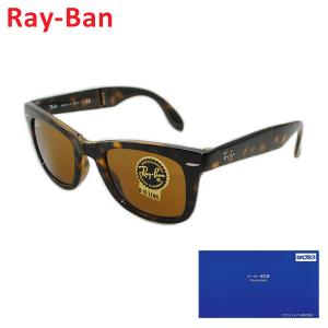 【国内正規品】 RayBan Ray-Ban (レイバン) ...