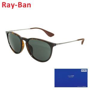 国内正規品 RayBan Ray-Ban (レイバン) サングラス RB4171F-710/71-54 ERIKA エリカ フルフィット レディース メンズ