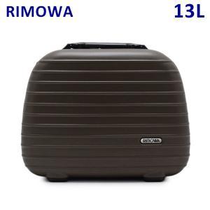 RIMOWA リモワ SALSA BEAUTY CASE サルサ ビューティーケース 13L 810.38.38.0 ブロンズマット TSAロック メイクケース メイクボックス|timeclub