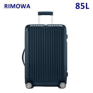 RIMOWA リモワ SALSA DELUXE サルサデラックス ヨッティングブルー 85L 830.65.12.4 TSAロック スーツケース キャリーバッグ|timeclub