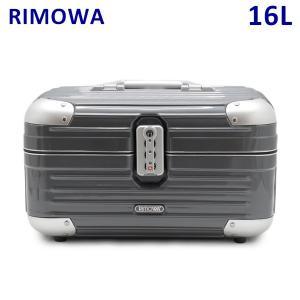 RIMOWA リモワ LIMBO BEAUTY CASE リンボ ビューティーケース 16L 880.38.54.0 シールグレー TSAロック メイクケース メイクボックス|timeclub