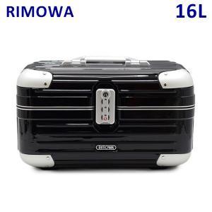 RIMOWA リモワ LIMBO BEAUTY CASE リンボ ビューティーケース 16L 881.38.50.0 ブラック TSAロック メイクケース メイクボックス|timeclub