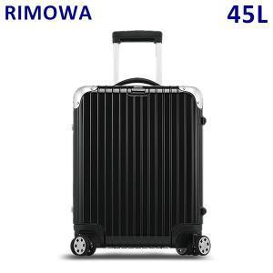 RIMOWA リモワ LIMBO 56 MULTI WHEEL リンボ マルチ ホイール 45L 881.56.50.4 ブラック TSAロック スーツケース キャリーバッグ|timeclub