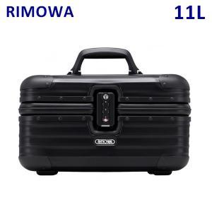 RIMOWA リモワ TOPAS STEALTH BEAUTY CASE トパーズ ステルス ビューティーケース 11L 923.38.01.0 TSAロック メイクケース メイクボックス|timeclub