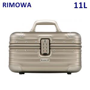 RIMOWA リモワ TOPAS TITANIUM BEAUTY CASE トパーズ チタニウム ビューティーケース 11L 923.38.03.0 TSAロック メイクケース メイクボックス|timeclub