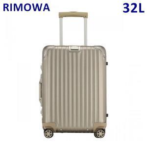 RIMOWA リモワ TOPAS TITANIUM CABIN MW トパーズ チタニウム キャビン 32L 923.52.03.4 シャンパンゴールド TSAロック スーツケース キャリーバッグ|timeclub