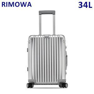 RIMOWA リモワ TOPAS CABIN 53 MULTI WHEEL トパーズ キャビン マルチ ホイール 34L 923.53.00.4 シルバー TSAロック スーツケース キャリーバッグ|timeclub